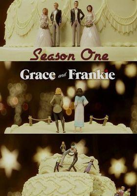 그레이스 앤 프랭키 시즌 1의 포스터