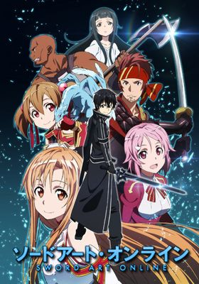 Sword Art Online Season 1's Poster