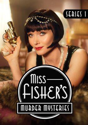 『ミス・フィッシャーの殺人ミステリーシーズン1』のポスター
