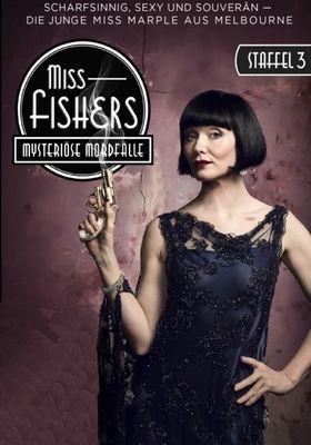 미스 피셔의 살인 미스터리 시즌 3의 포스터
