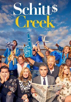 『シッツ・クリーク シーズン3』のポスター