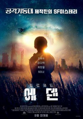 Project Eden: Vol. I's Poster