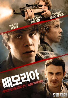 Memoria's Poster