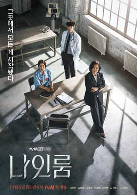 Room No. 9's Poster
