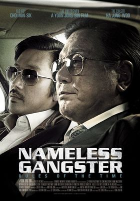 Nameless Gangster's Poster