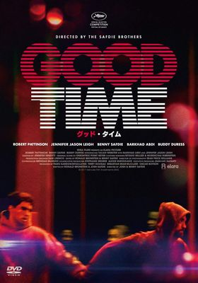 Good Time's Poster