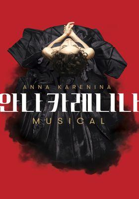 Anna Karenina's Poster