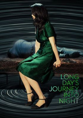Long Day's Journey Into Night's Poster