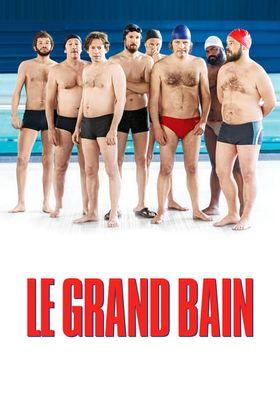 수영장으로 간 남자들의 포스터