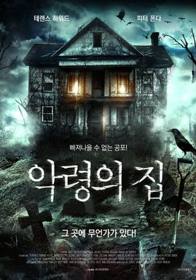 House of Bodies's Poster
