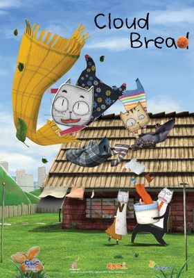Cloud Bread Season 1's Poster