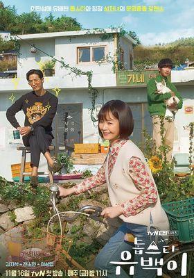Top Star Yoo Baek's Poster