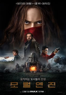 Mortal Engines's Poster