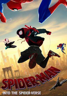 스파이더맨: 뉴 유니버스의 포스터