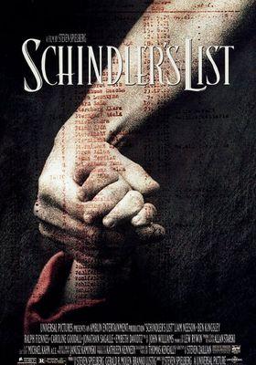『シンドラーのリスト』のポスター