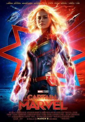 Captain Marvel's Poster