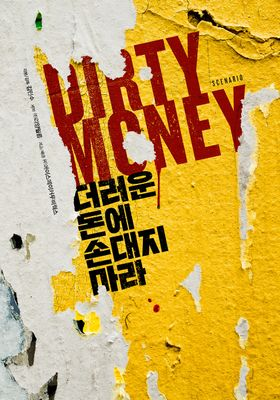 Dirty Money's Poster