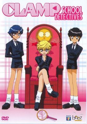 Clamp School Detectives's Poster