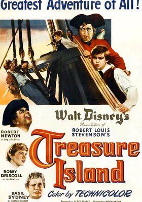 보물섬의 포스터