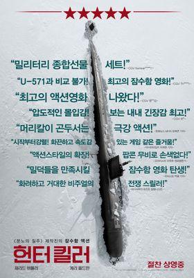 Hunter Killer's Poster