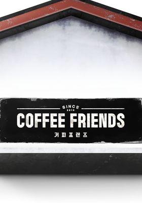 커피프렌즈 's Poster