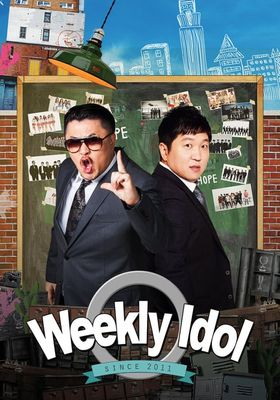Weekly Idol 's Poster