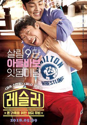 Love+Sling's Poster