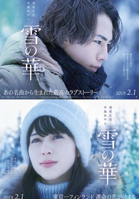 Snow Flower's Poster