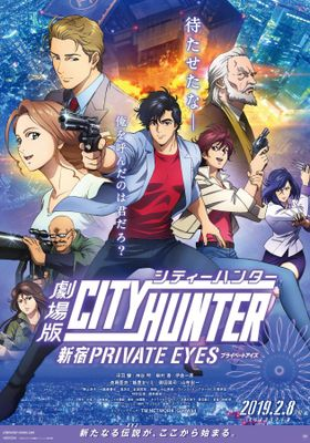 City Hunter: Shinjuku Private Eyes's Poster