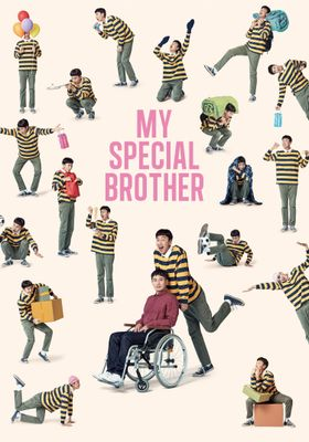Inseparable Bros's Poster