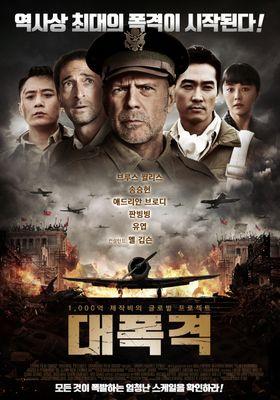 Air Strike's Poster