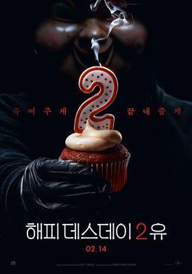 Happy Death Day 2U's Poster
