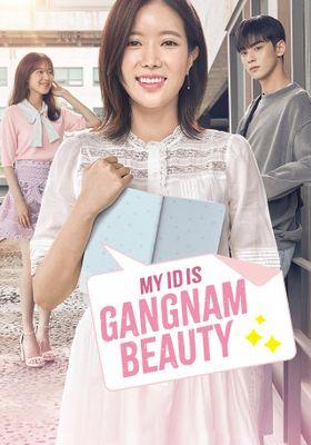 My ID is Gangnam Beauty's Poster