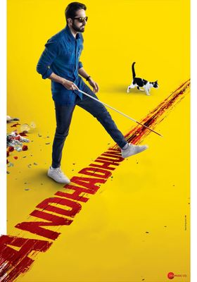 The Blind Melody Andhadhun's Poster