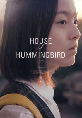 House of Hummingbird's Poster