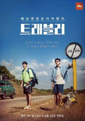 Traveler Season 1's Poster