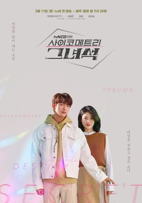 He Is Psychometric's Poster