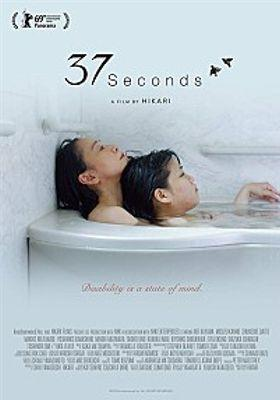 37 Seconds's Poster