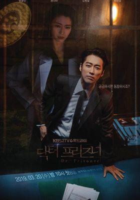 Doctor Prisoner's Poster