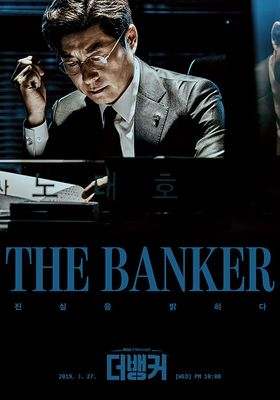 The Banker's Poster