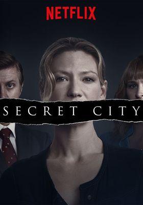 시크릿 시티 시즌 2의 포스터