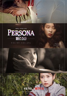 Persona's Poster