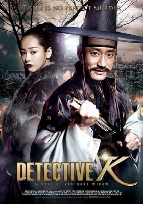 Detective K: Secret of Virtuous Widow's Poster