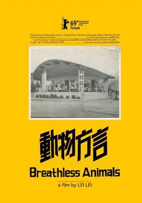 Breathless Animals's Poster