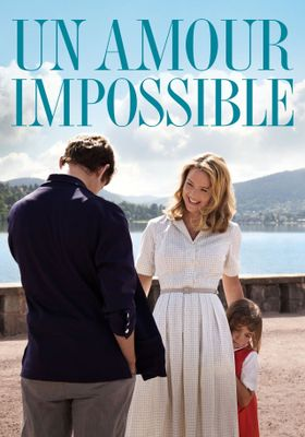 불가능한 사랑의 포스터