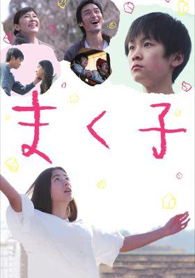 Makuko's Poster
