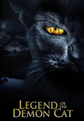 Legend of the Demon Cat's Poster