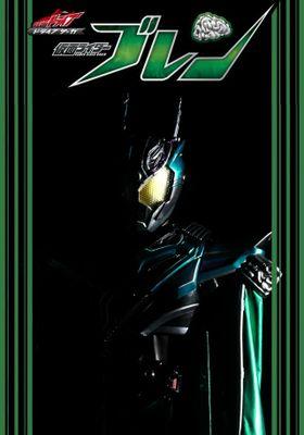 Kamen Rider Drive Saga: Kamen Rider Brain 's Poster