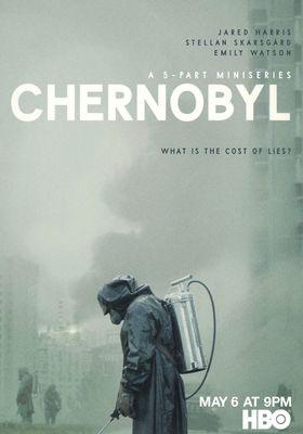 『チェルノブイリ』のポスター