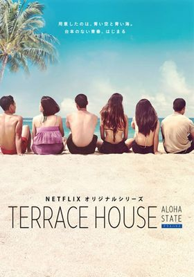 Terrace House: Aloha State Season 3's Poster